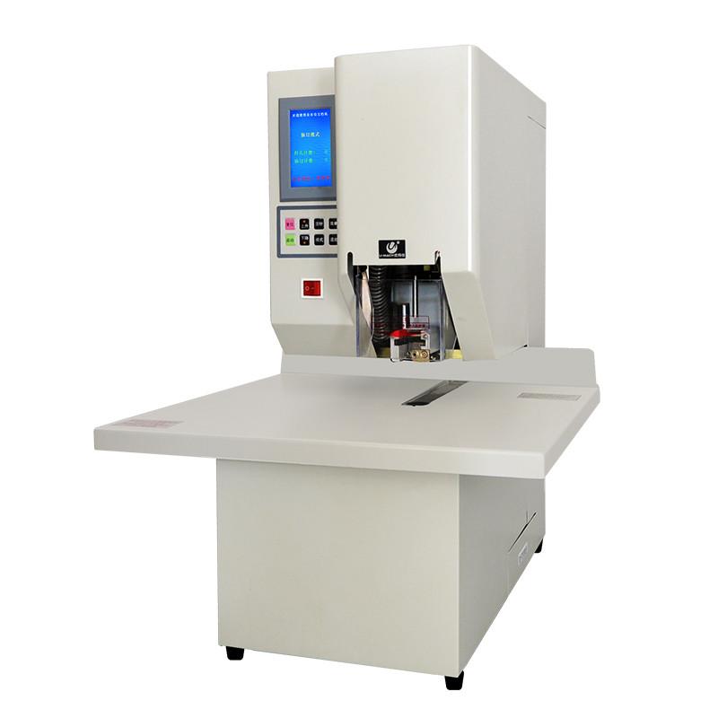 优玛仕U-DAQ5000档案装订机白色(台)