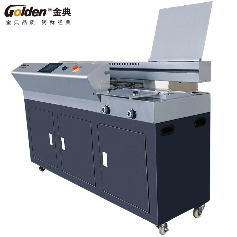 金典GD-W608无线胶装机全自动A3热熔装订机标书资料报告装订机(台)