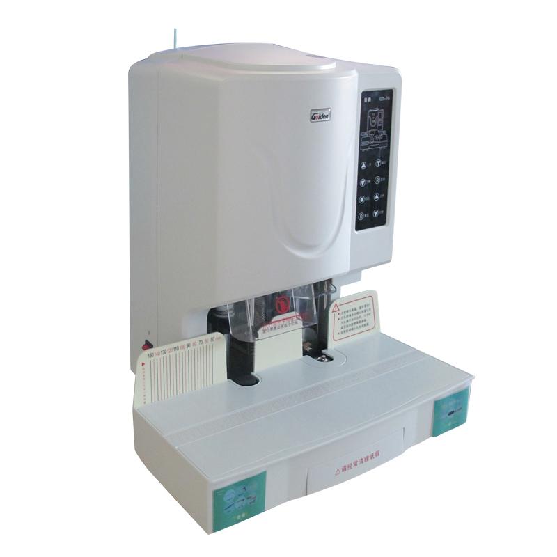 金典GD-70财务装订机(台)