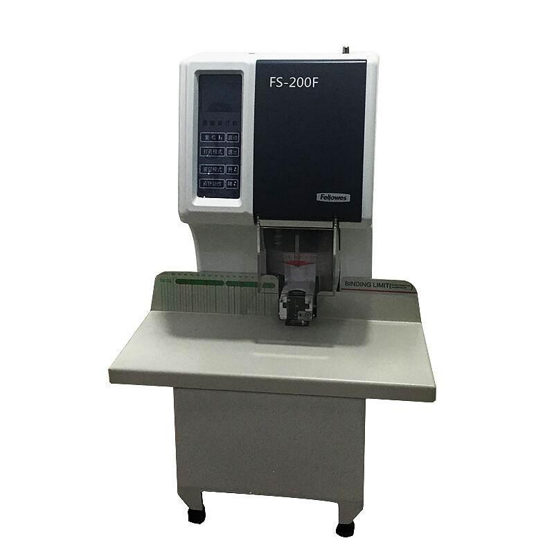 范罗士 FS-200F 全自动财务装订机财务装订用品 440mm(长)x220mm(宽) (单位:台)