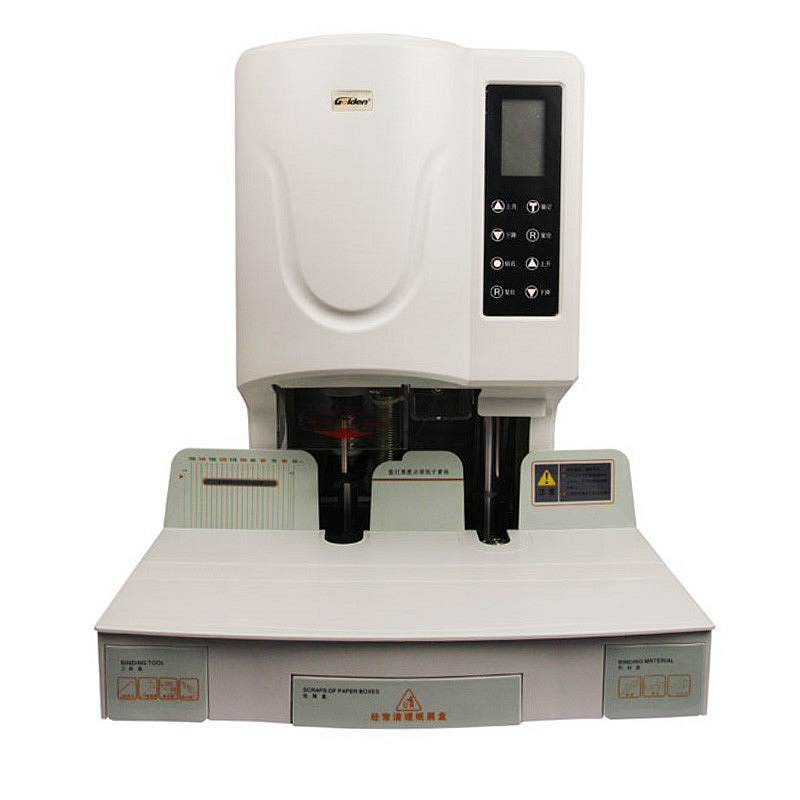 金典GD-50EA财务凭证装订机财务装订机(台)
