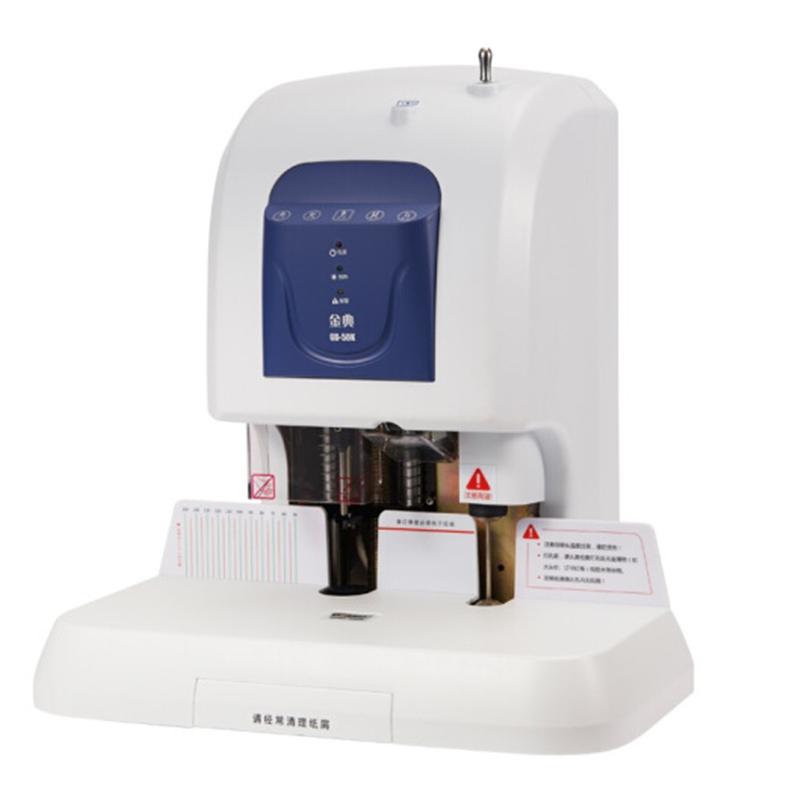 金典GD-50K财务凭证装订机财务装订机(台)