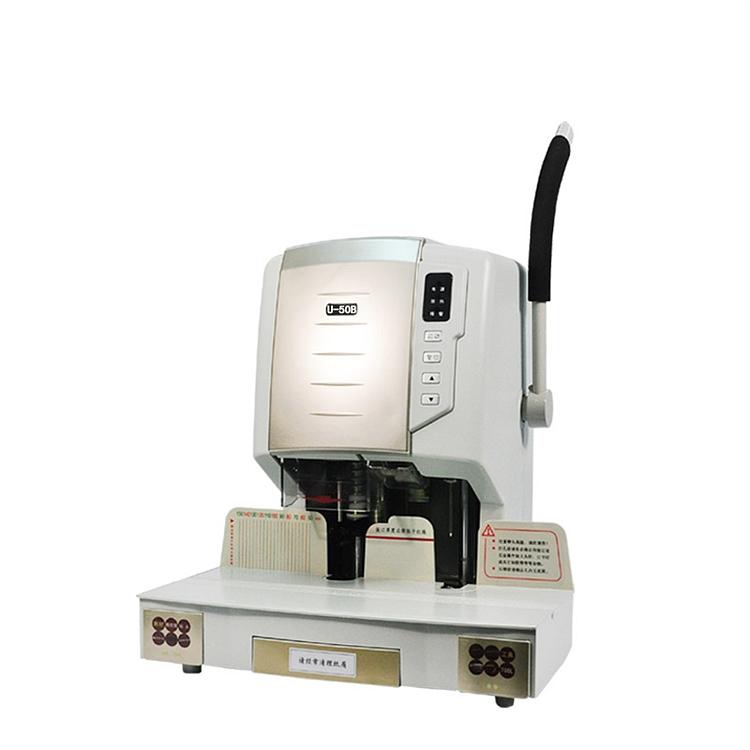 优玛仕 U-50B 财务凭证票据装订机财务装订用品 460(长)*390(宽)*520(高)mm (单位:台)
