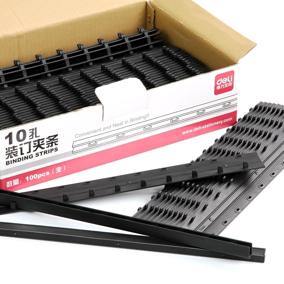 得力3825-10孔装订夹条(黑)300*5mm(100支/盒)