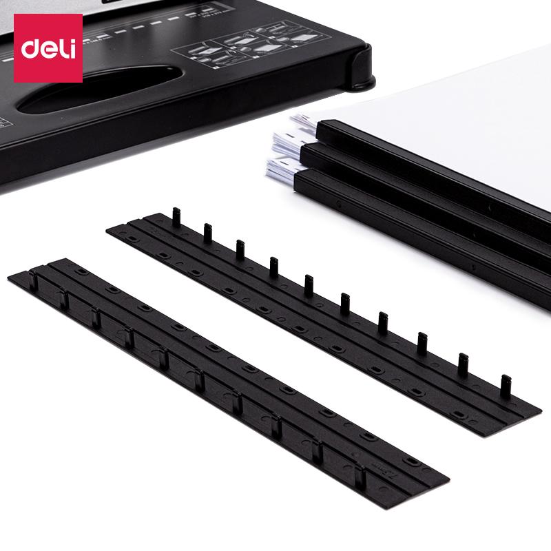 得力 3826 10孔装订夹条 300*7.5mm 100支/盒 (单位:盒) 黑