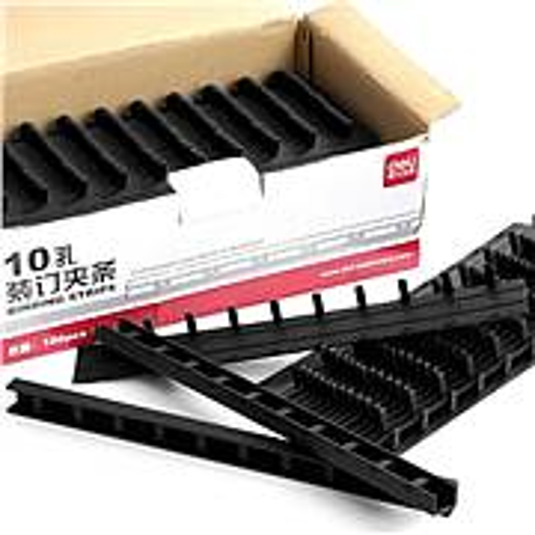得力 3829 10孔装订夹条 300*15mm 100支/盒 (单位:盒) 黑