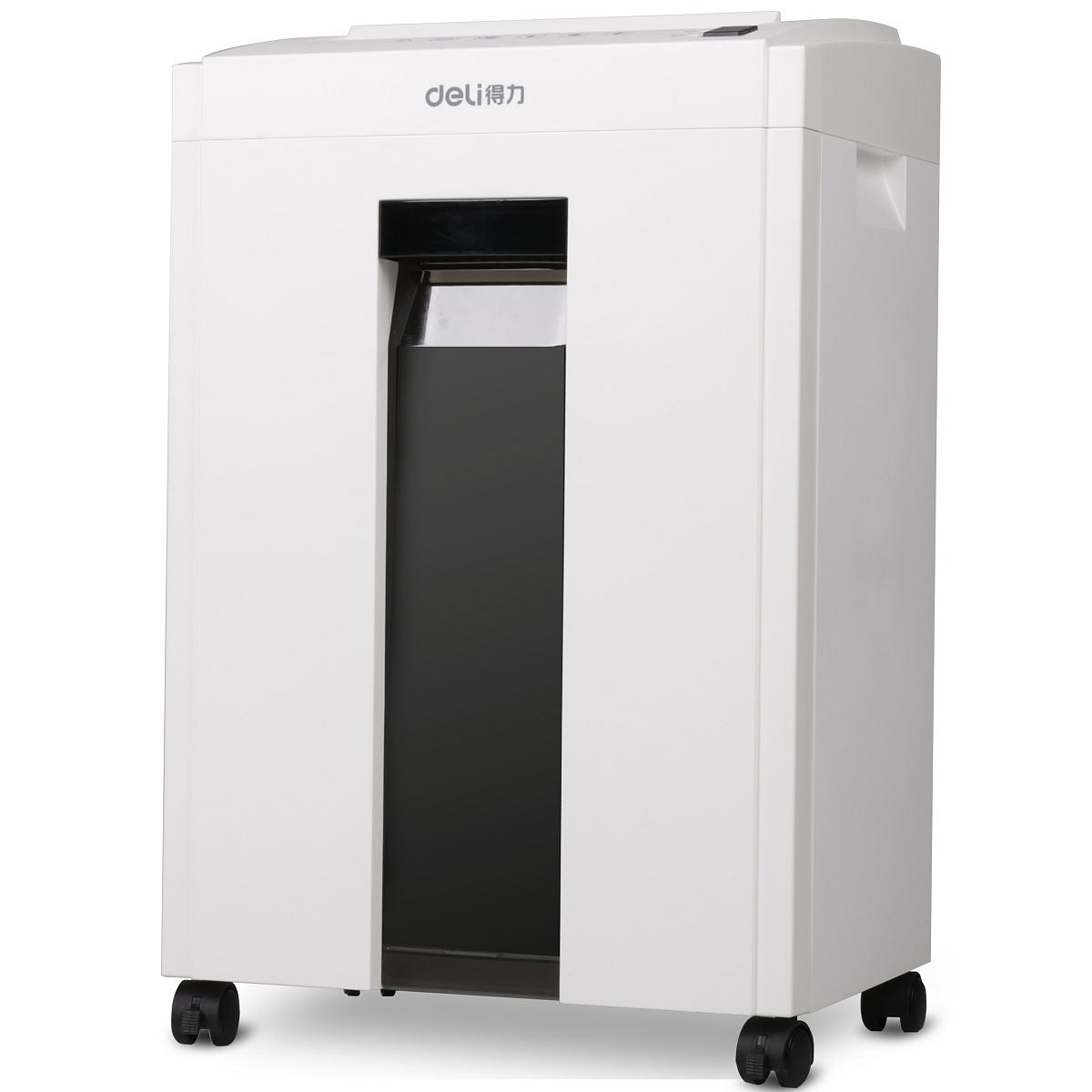 得力9952碎纸机(白色)(台)