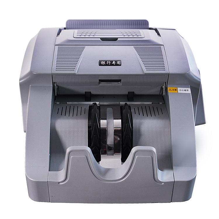 优玛仕 JBYD-U899(A) 点钞机 ≥1000张/分钟 (单位:台)