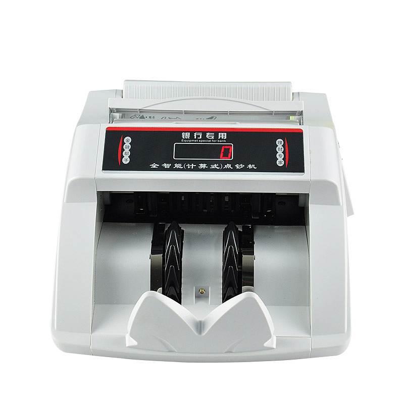 优玛仕JBYD-U620点钞机(台)