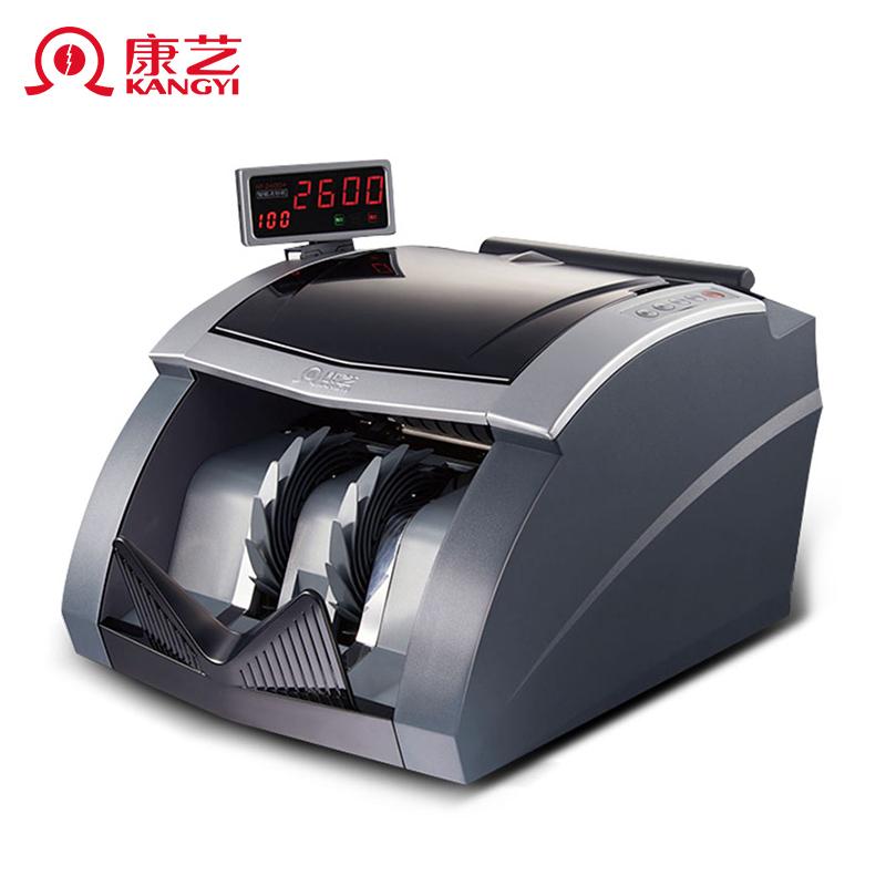 康艺 JBYD-HT-2600A(B)2021年新版人民币点钞机办公商用智能验钞机(台)