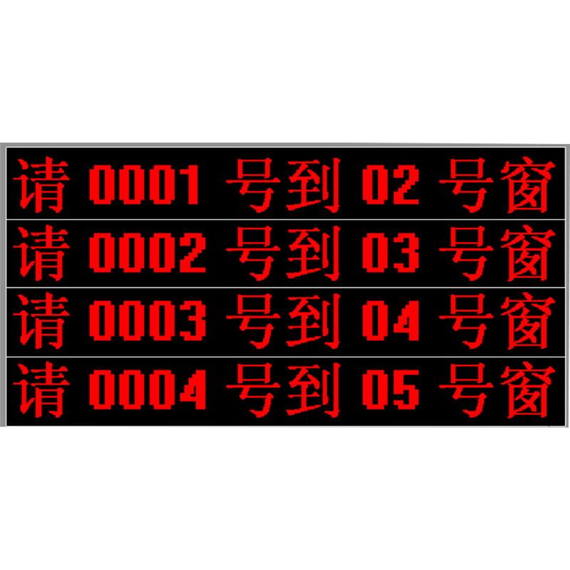快优 KYD3708-4 综合显示屏 (单位:个)