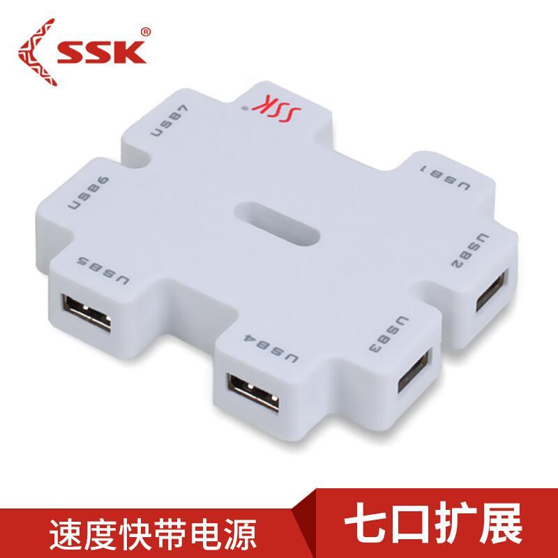 飚王SHU011/hub7口积木集线器(个)