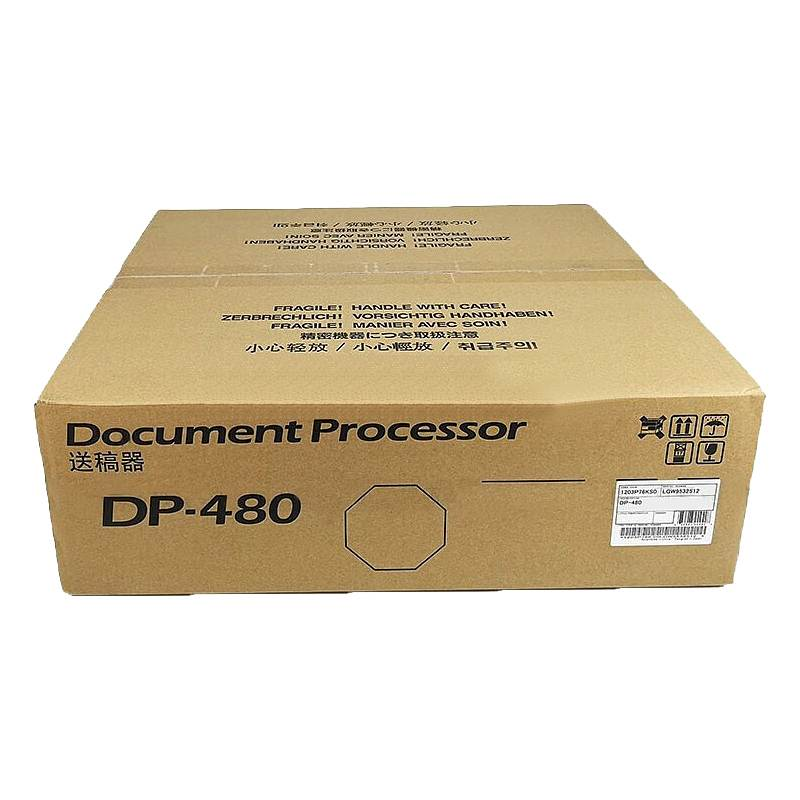 京瓷 DP-480 双面输稿器  (单位:个)