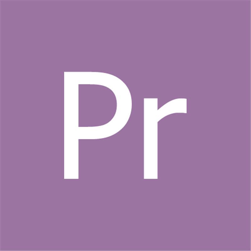 Adobe Premiere  CC for teams  (单位:套)