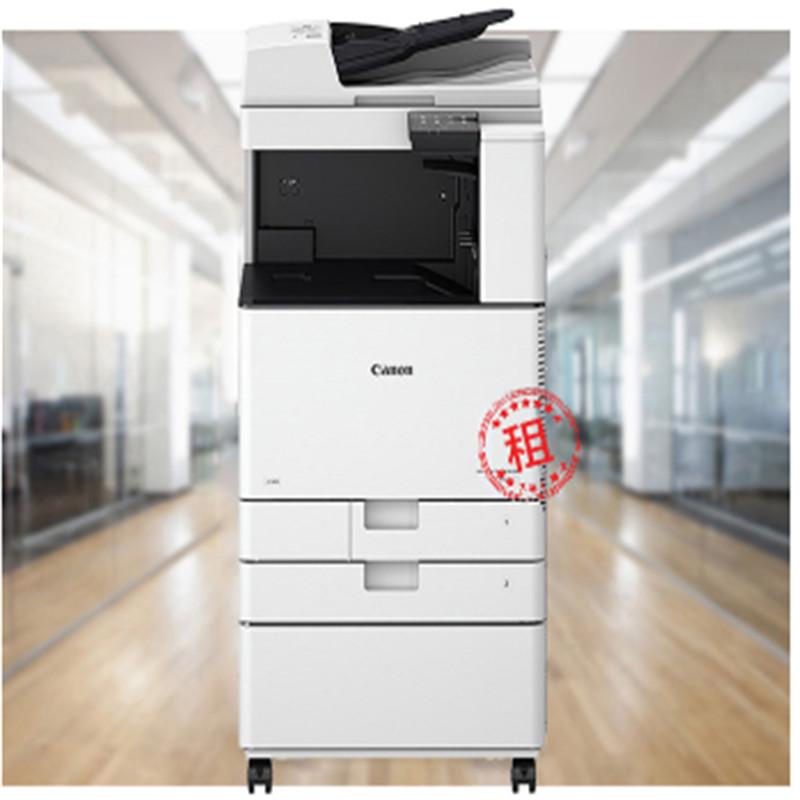 佳能打印机无忧租赁服务 套餐一:IR C3125 A3彩色激光打印机—50000印/年(含双面自动输稿器、双纸盒、工作台)