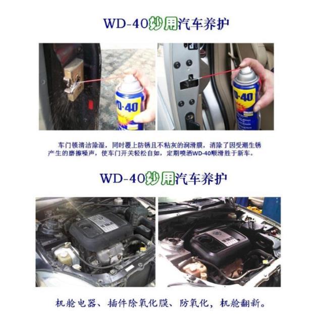 WD-40 350ml 除锈剂(计价单位:瓶)