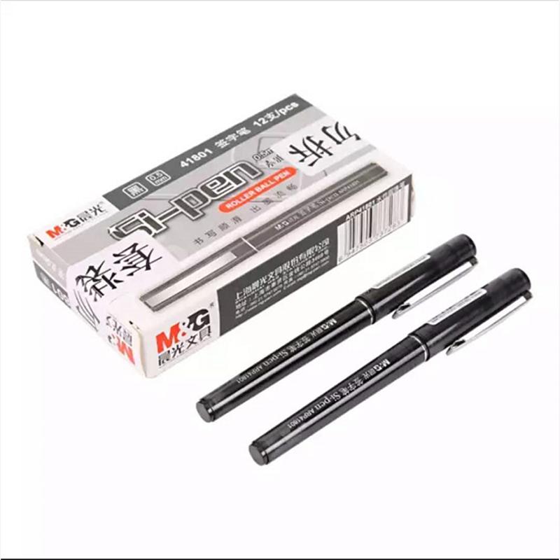 晨光ARP41801/0.5mm中性笔直液式签字笔黑色12支/盒(盒)(北京专供)
