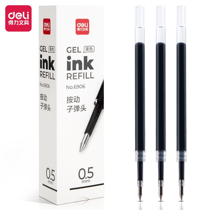 得力 6906 0.5mm中性笔芯 20支/盒 (单位:支) 黑