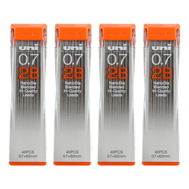 三菱0.7mm纳米自动铅芯2B活动铅笔芯202ND(支)