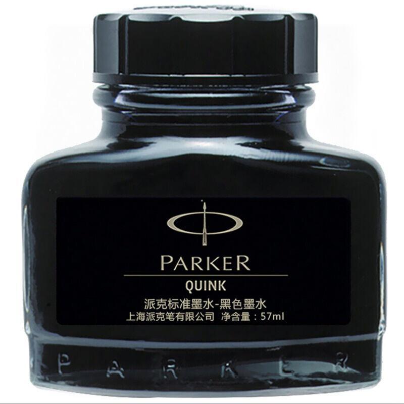 派克 墨水黑色 57ml/瓶(单位:瓶) 黑