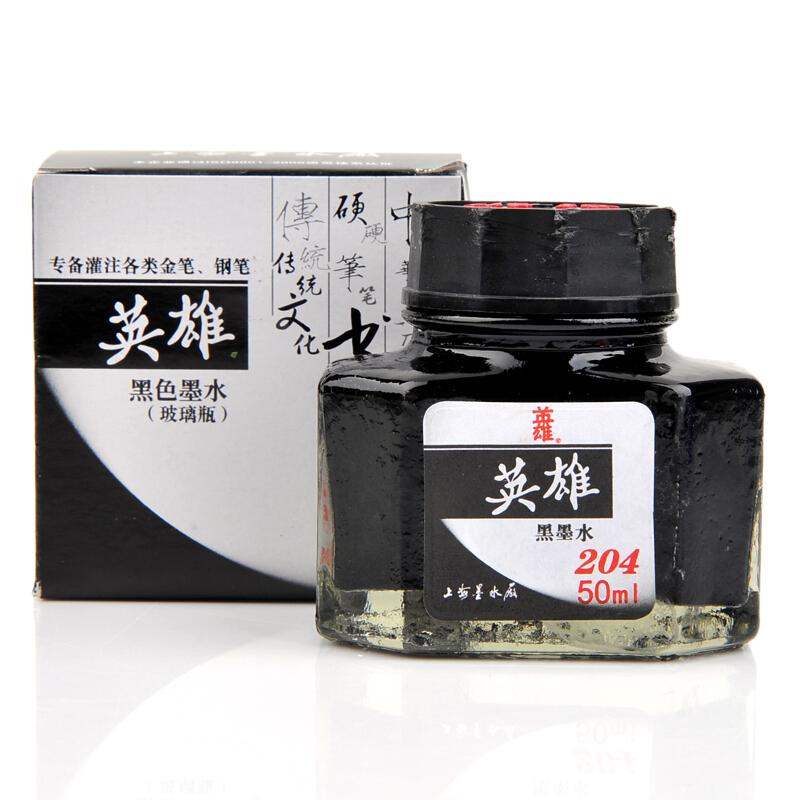 英雄204黑色墨水(单位:瓶)10瓶起订