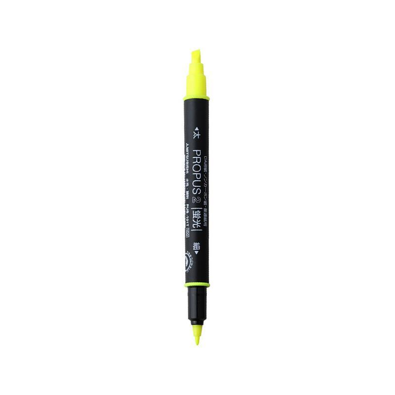 三菱 PUS-101T 4.0mm荧光笔 10支/盒(单位:支) 黄色