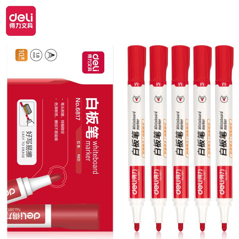 得力 6817 思达优逸白板笔 2.0mm 10支/盒(单位:支) 红