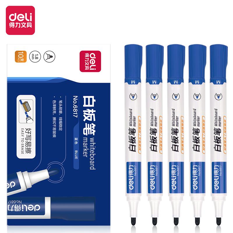 得力 6817 思达优逸白板笔 2.0mm 10/盒(单位:支) 蓝