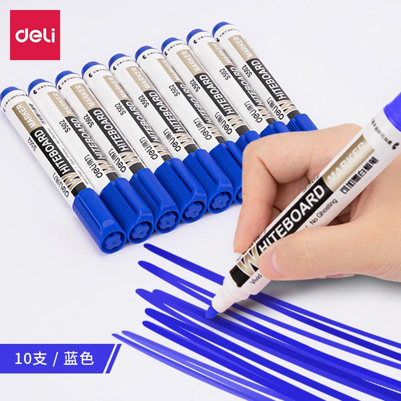 得力 S502 思达可加墨白板笔 2.0mm 10支/盒(单位:支) 蓝