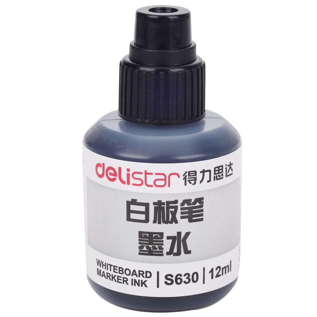 得力 S630 思达白板笔墨水 12ml 20瓶/盒(单位:瓶) 黑