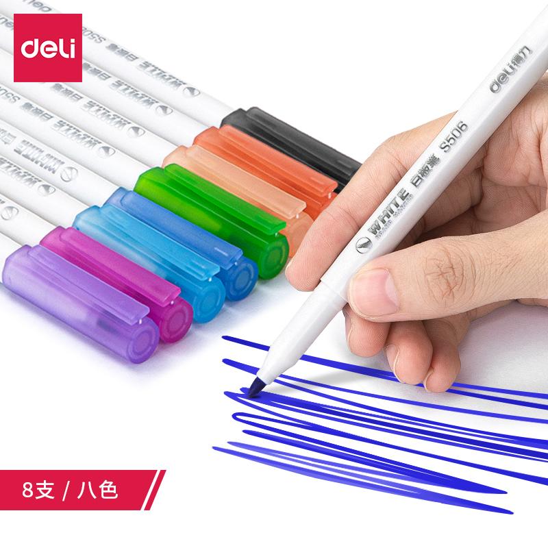得力 S504 白板笔 1.0mm 8支/袋 (单位:袋)
