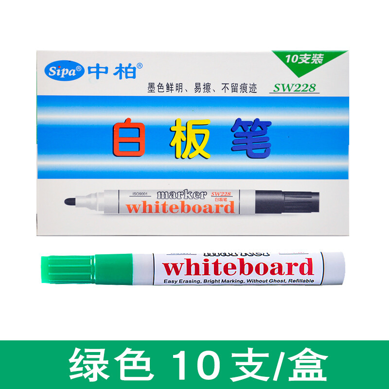 中柏SW228白板笔绿色3mm/10支/盒 (单位:盒)
