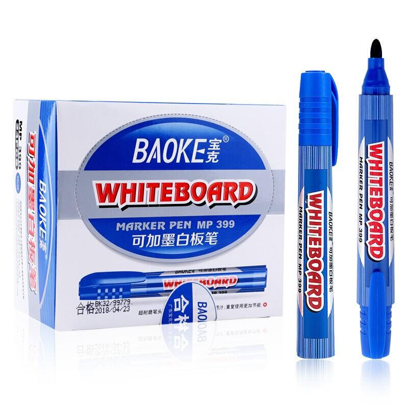 宝克(BAOKE)MP399A可加墨水白板笔(单位:支)蓝色