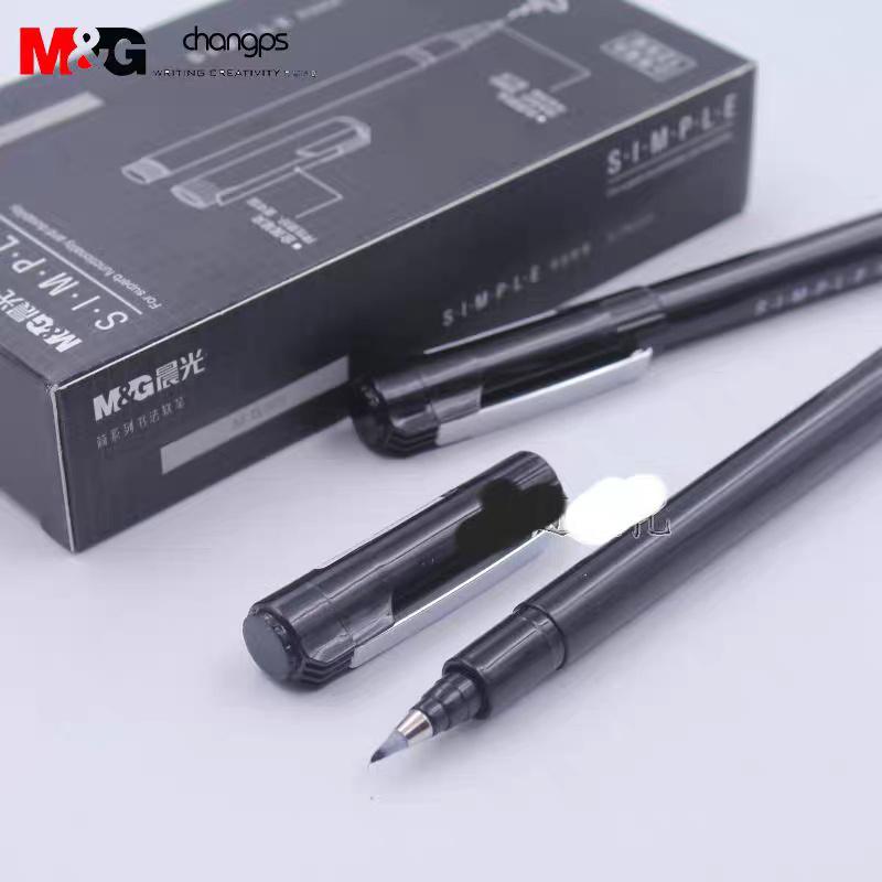 晨光ACPN0267书法笔(支)