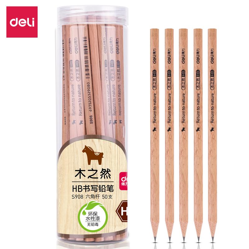 得力 S908 原木铅笔 HB 50支/桶 (单位:桶) 原木色