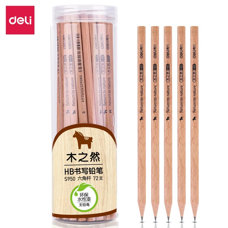 得力S950铅笔(原木色)(72支/桶)