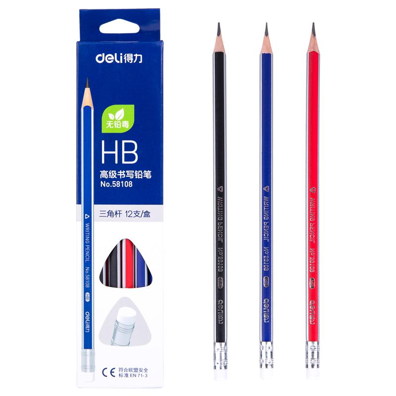 得力58108-HB高级书写铅笔(混)(12支)
