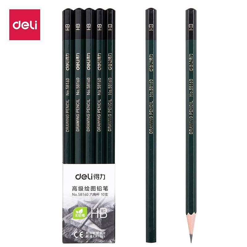 得力58160_简易包装HB绘图铅笔(混)(10支/盒)