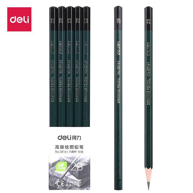 得力58161_简易包装绘图2B铅笔(混)(10支/盒)