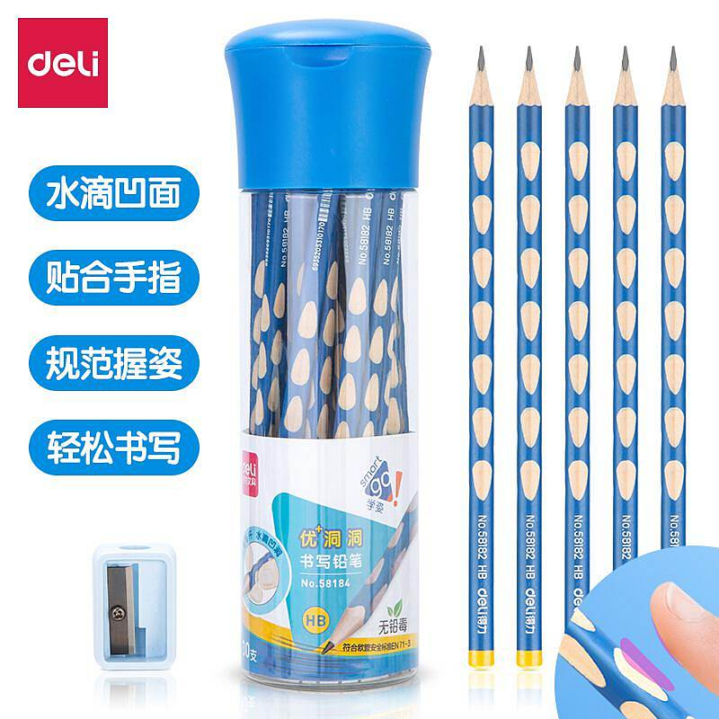 得力58184_洞洞铅笔30支桶装装HB(混)(30支/筒)(单位:桶)