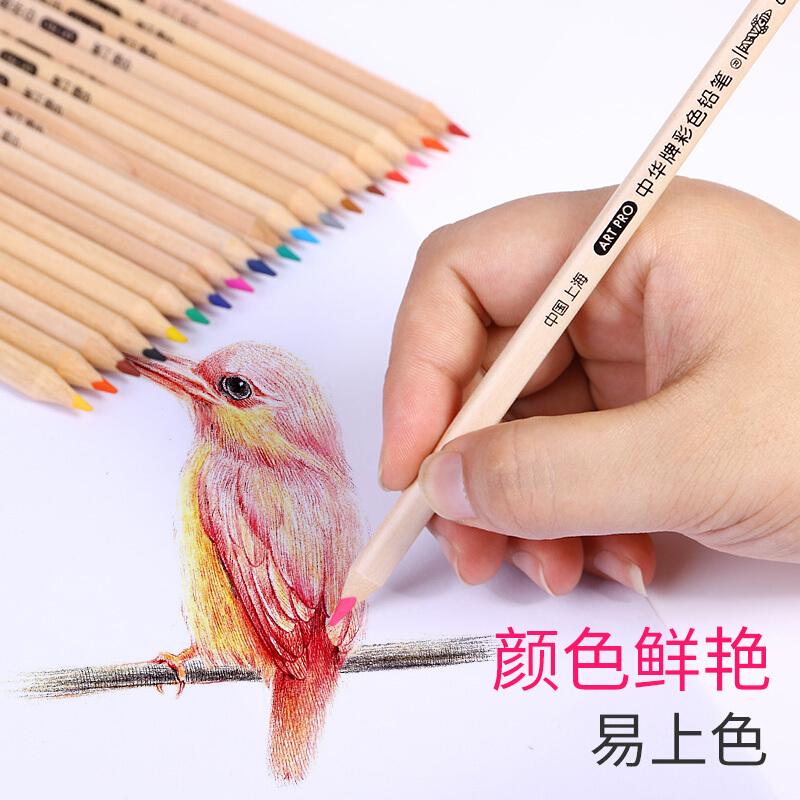 中华24色 铅笔(单位:盒)