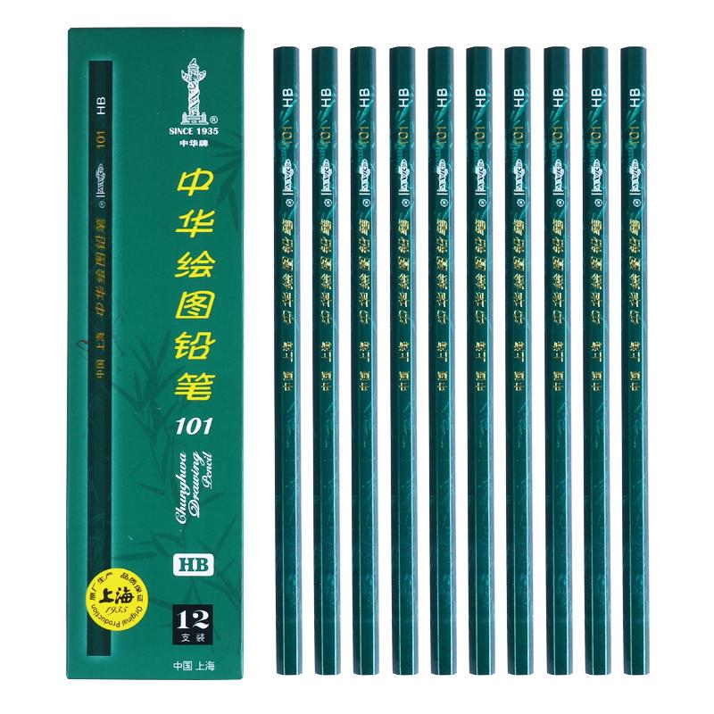 中华(CHUNGHWA) 101 HB 12支/盒 铅笔(单位:盒)