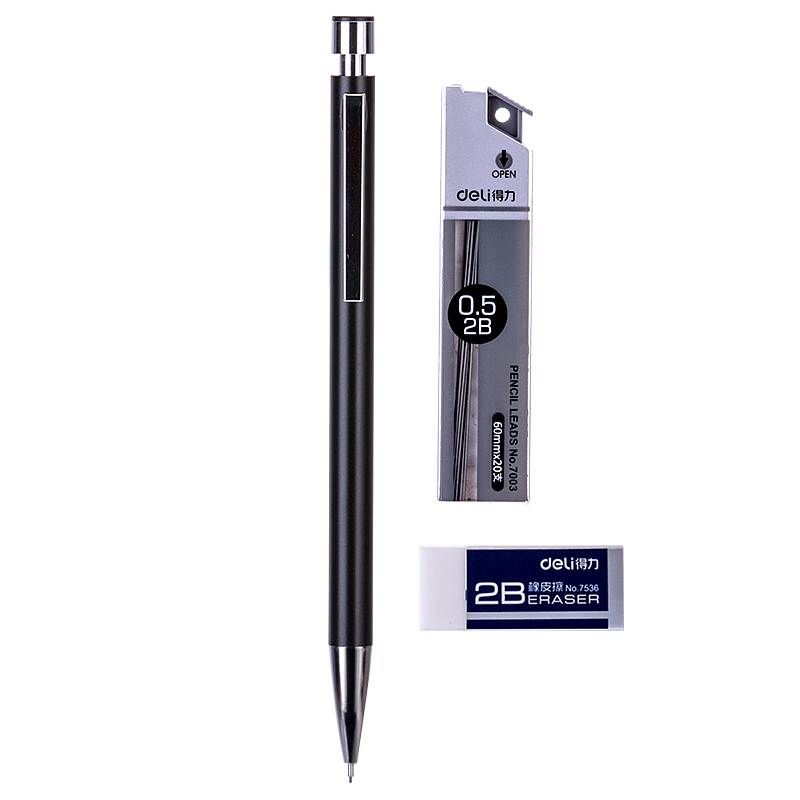 得力33391金属活动铅笔套装(黑)