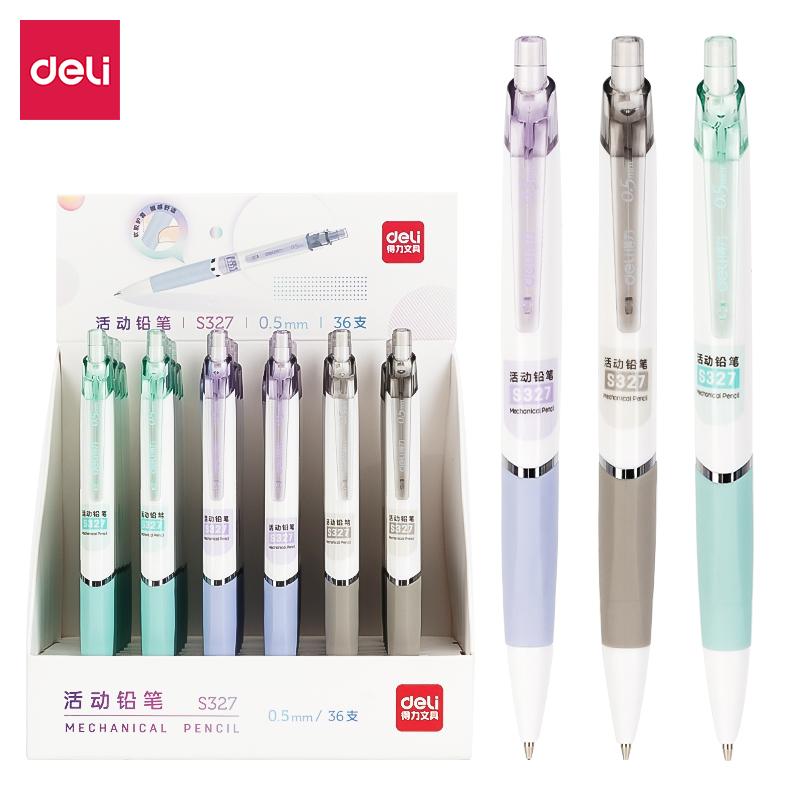 得力S327活动铅笔0.5mm (单位:支)