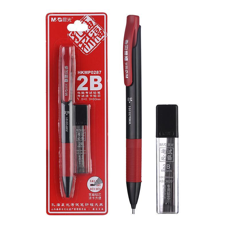 晨光文具2B考试涂卡铅笔(涂卡笔*1+2B铅芯*6)HKMP0287(套)
