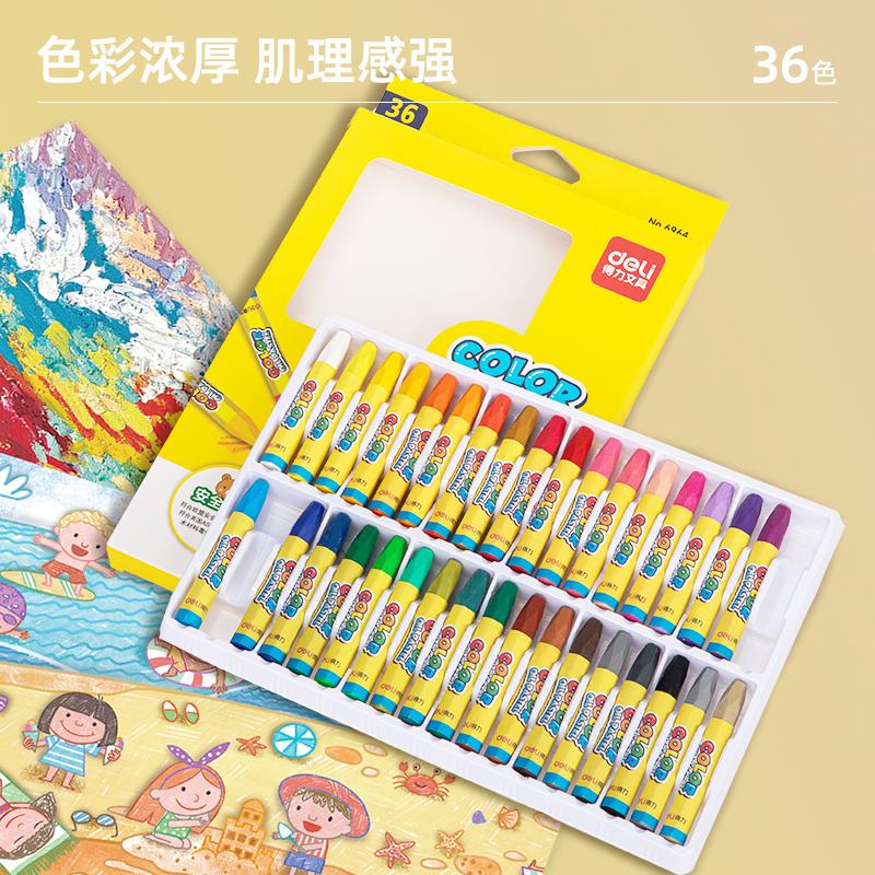 得力 6964 油画棒-36色 36色 36支/盒 (单位:盒) 36色