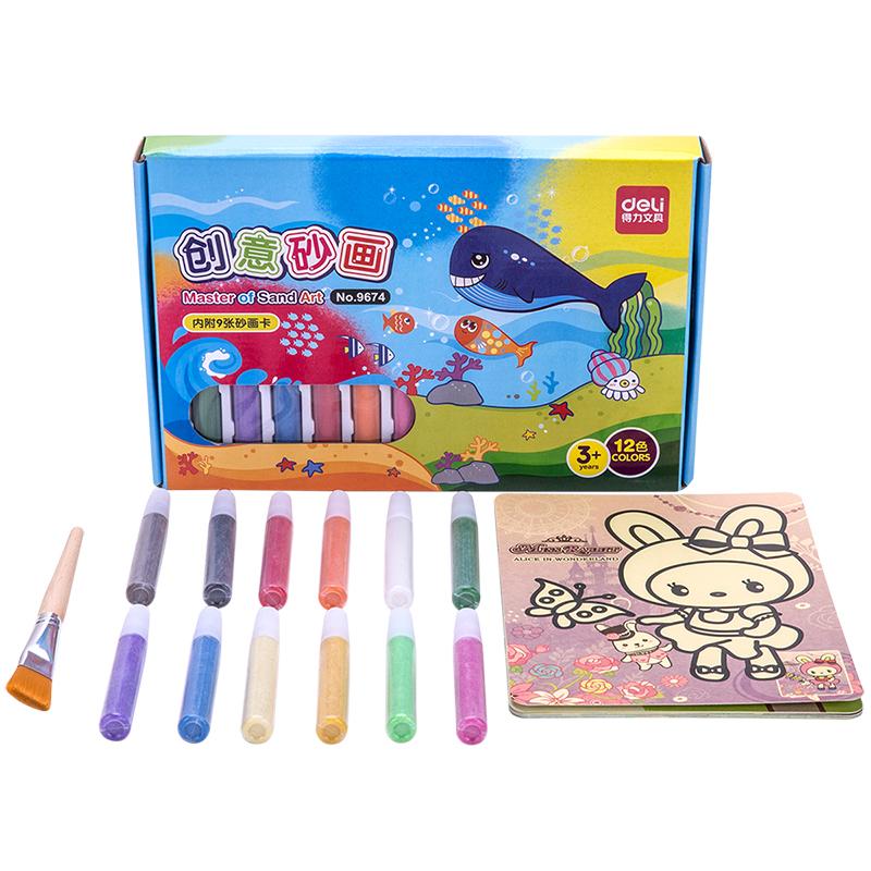 得力 9674 砂画套装 12支/盒 (单位:盒) 12色