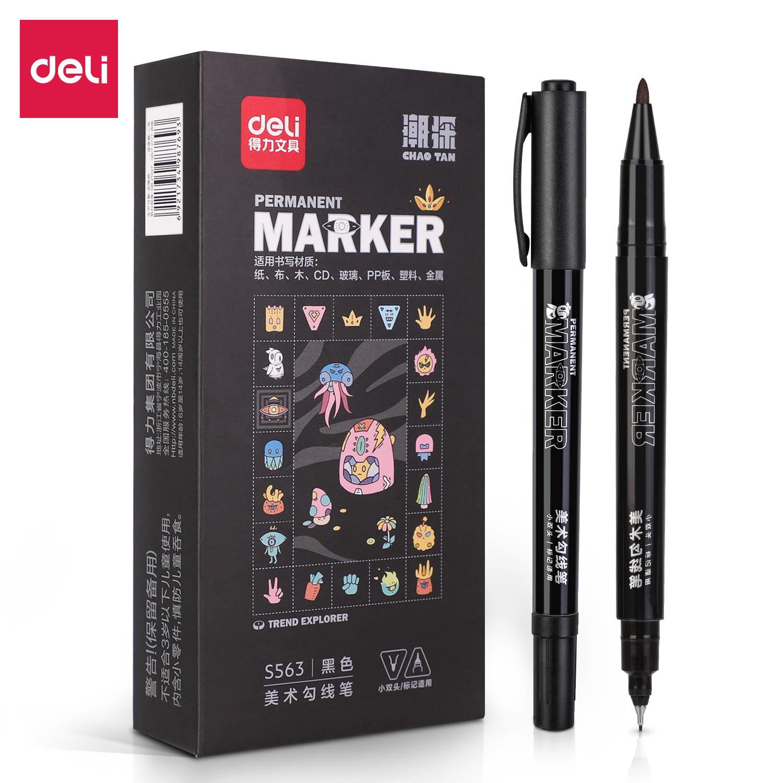 得力S563美术勾线笔(黑)(单位:支)