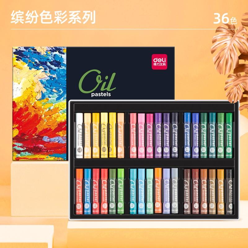 得力72133-36_36色艺术家级重彩油画棒(混)(盒)