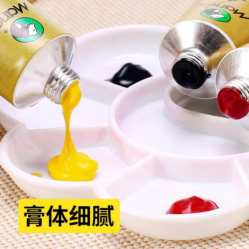 马利242中国画颜料鹅黄12ML(支)